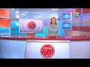 Новости 24 часа за 16 30 31 01 2017