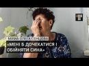 Мама Олега Сенцова: «Мені б дочекатися і обійняти сина»