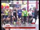 У Львові пройшов міжнародний біговий напівмарафон
