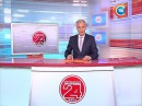 Новости 24 часа за 16 30 05 11 2016