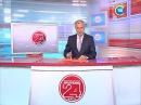 Новости 24 часа за 19 30 05 11 2016