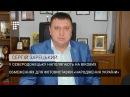 У Сєвєродонецьку наполягають на вікових обмеженнях для фотовиставки Народження України