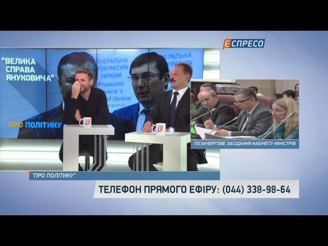 Парасюк каже що Порошенко має нести відповідальність через комерційну діяльність