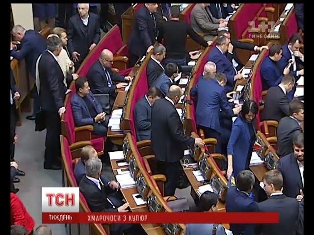 Політика чи бізнес у кишенях депутатів ВР знаходиться більше 12 мільярдів гривень