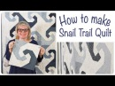 How to Make Snail Trail Quilt - Classic and Vintage