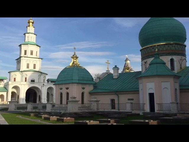 Паломничество Арсеньевской епархии 2017 - Звенигород и Истра (15 мая 2017 г.)