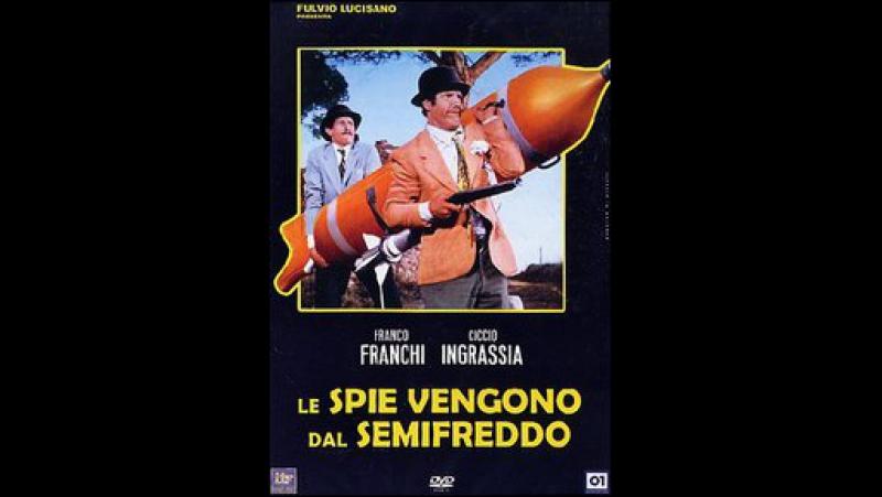 Доктор Голдфут и девушки-бомбы (1966)