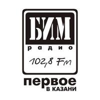 БИМ-радио Казань