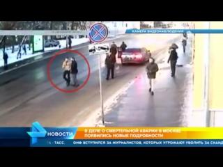 Полиция покрывает водителя, который насмерть сбил парня из Новочеркасска, репост!