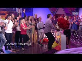 Участники «Дома 2 » поздравляют Ксению Бородину с Днём Рождения