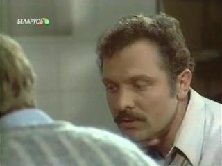 Атланты и кариатиды. (1980. Серия 1).