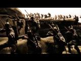 Большое Кино - 300 спартанцев_ Расцвет империи