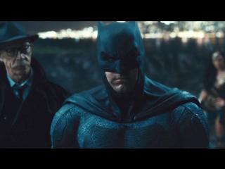 Justice League (2017) - Первый официальный трейлер