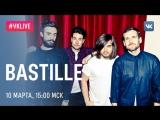 #VKLive: Bastille