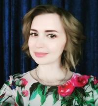 Дина Талалаева