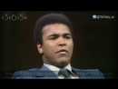 Легендарный Мухамед Али про ислам....