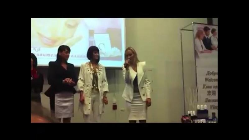 Отзывы о системе Skindulgence и линии красоты NHT Global.mp4