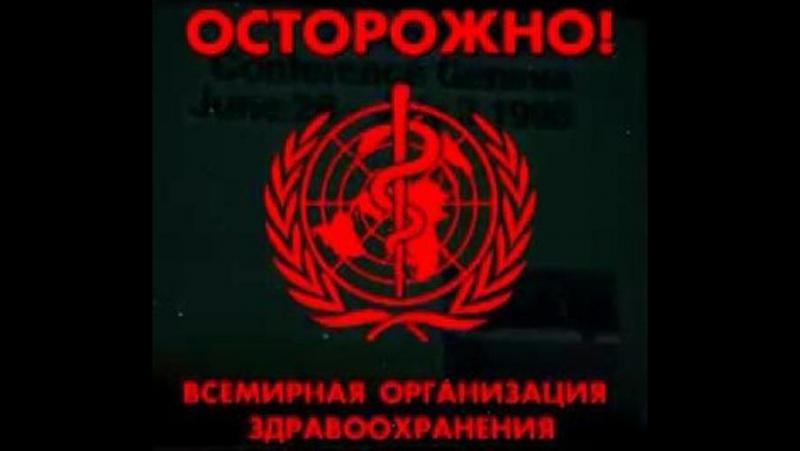 Полковник Военно Космической Медицины Профессор И.П. Неумывакин Что скрывает от нас Медицина