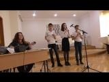 5.Вальс Бетеком (Бельгийская народная музыка). Исполняет ансамбль
