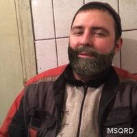 Димас Булыгин