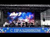 Эстрадно - духовой оркестр (Биг Бэнд)