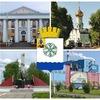 Городской Форум социальных инициатив