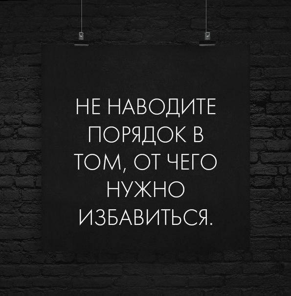 Фото №456245955 со страницы Людмилы Хомяковой