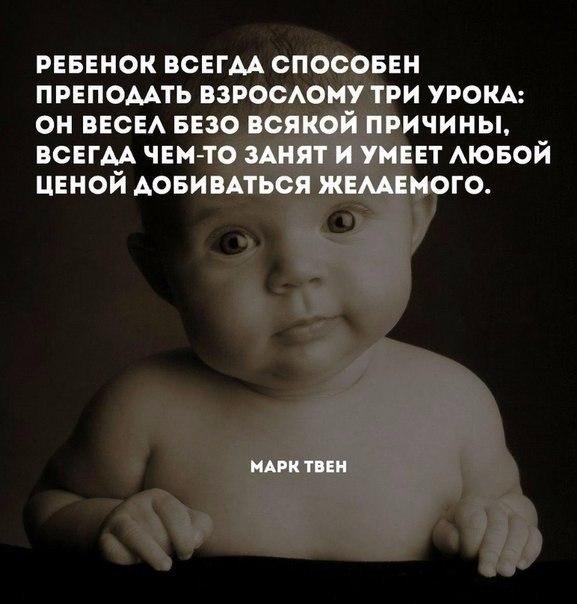 Фото №456245961 со страницы Людмилы Хомяковой