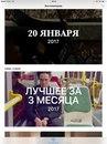 Григорий Степанов фото #39