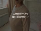 Видео Коллекция Лето-2017