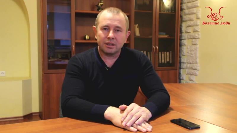 Вопрос Виталия Козлова - Ответ Олега Кривко (Владелец компании