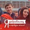 Волонтеры45 | Добровольческое движение Зауралья