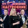 Живая музыка   Музыканты на свадьбу Одесса
