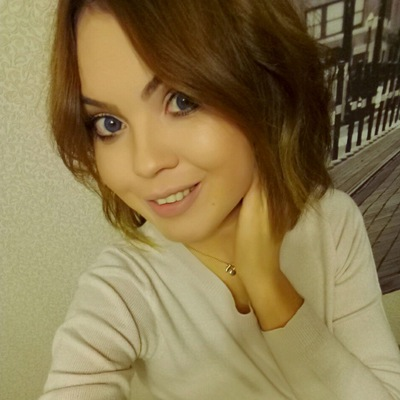 Эльвира Алтынчурина