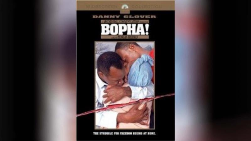 Бофа 1993 Bopha