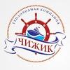 ⛵ Аренда теплоходов и речные прогулки в Москве