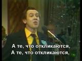 В ответ на твой обман - Валерий Золотухин -1974- With lyrics