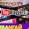TopBloggers.net