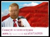 Джоник Македонский - Авторитет над Ваномасом и Арсеналом Гринчем