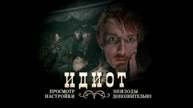 Ф.М. Достоевский -