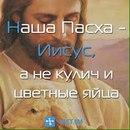 Катюша Скрипниченко фото #40