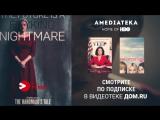 Лауреаты Эмми - 2017