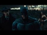 Лига справедливости - Justice League