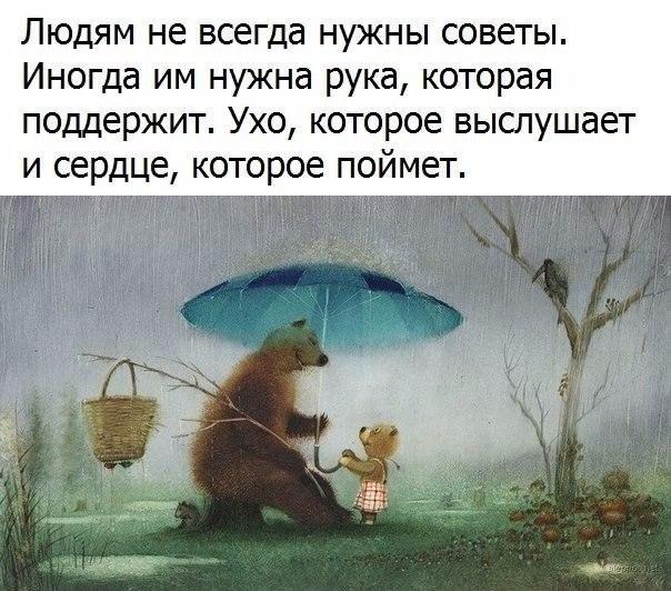 https://pp.userapi.com/c836526/v836526754/42289/wA3ZIZT7ssU.jpg