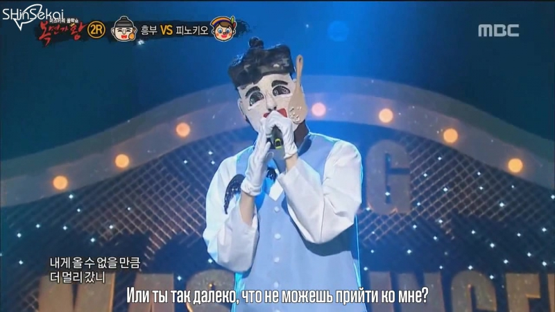 RUS SUB King of Mask Singer Leo