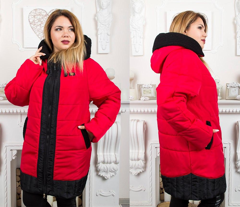 куртка зима11117