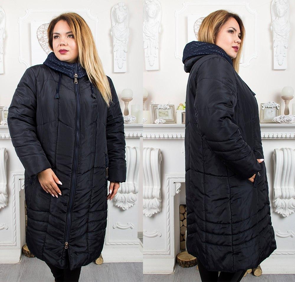 куртка зима11127