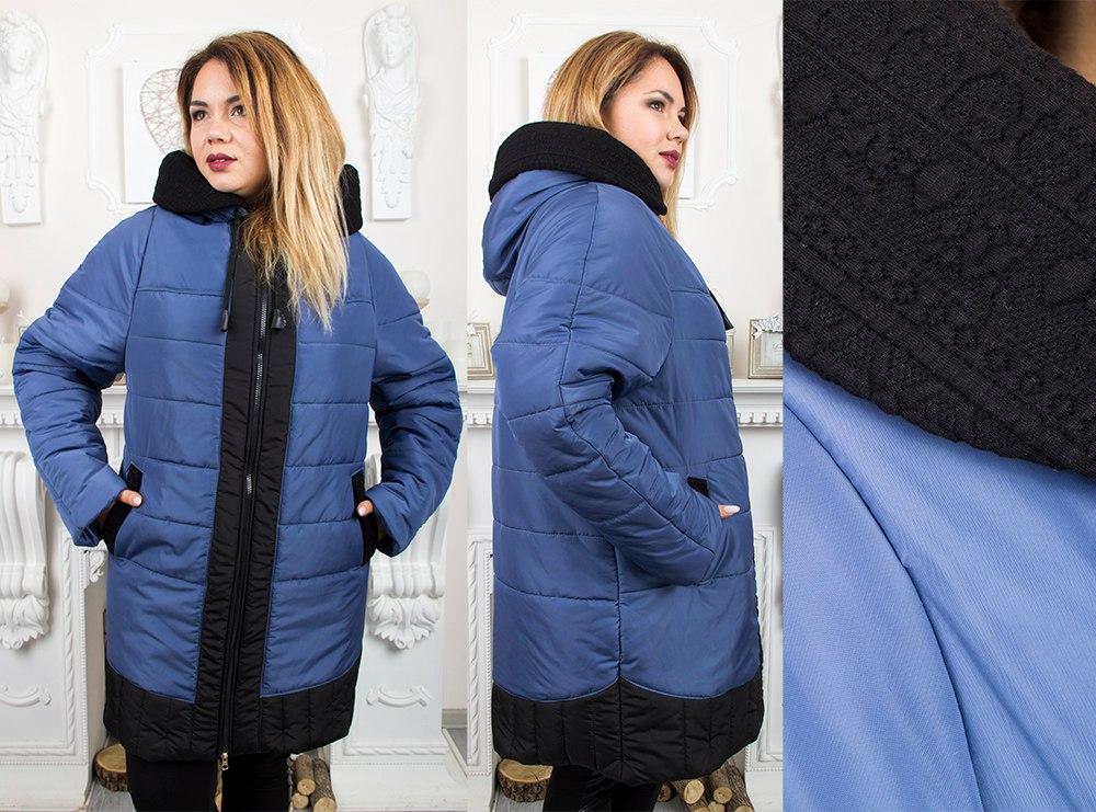 куртка зима11107