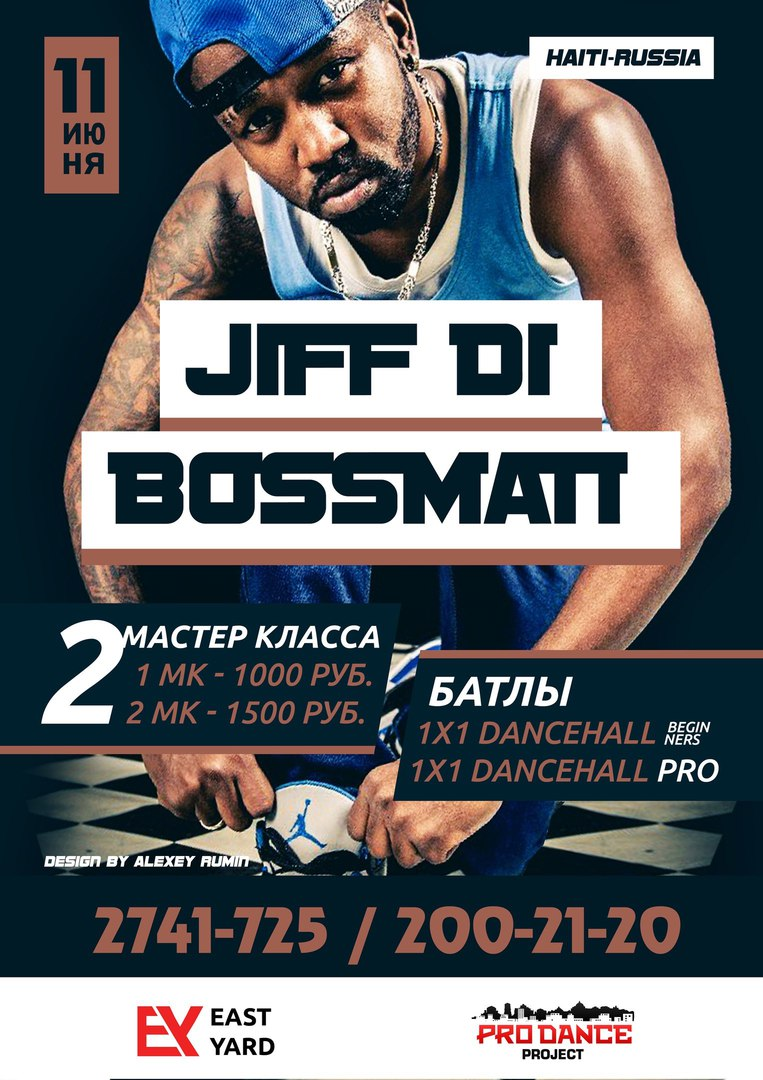 Афиша Владивосток Jiff Di Bossman 11 июня во Владивостоке