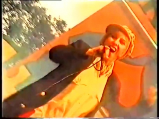 АНКА - А ты не лётчик 1996 г